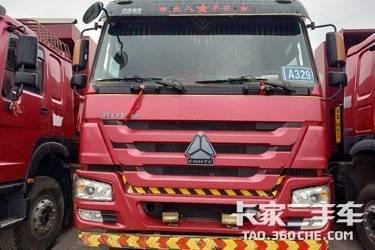 自卸车 重汽豪沃(HOWO) 380马力 矿山国三无手续自卸车