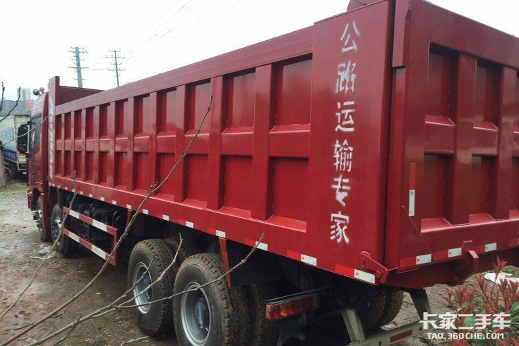 福田 欧曼gtl 9系430马力自卸车图片