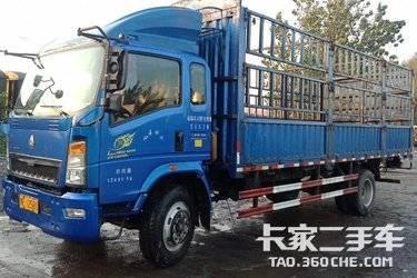 二手卡车载货车  重汽豪沃(HOWO) 150马力