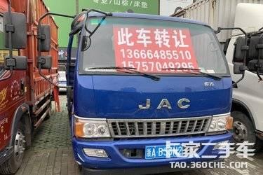 载货车 江淮骏铃 156马力