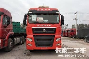 二手卡车牵引车 重汽汕德卡 540 马力