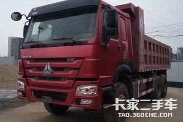 二手卡车自卸车  重汽豪沃(HOWO) 340马力