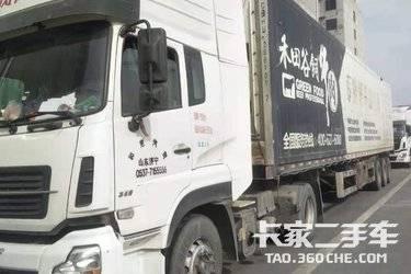 二手东风商用车 东风天龙 340马力图片