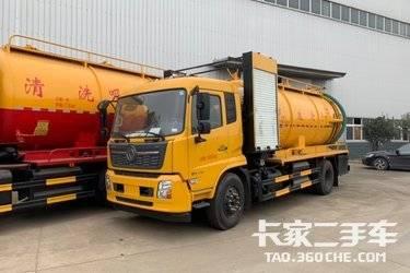 二手湖北楚胜(楚胜牌) 东风商用车底盘 210马力图片