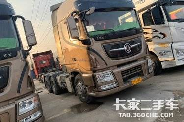 二手东风商用车 天龙旗舰KX 550马力图片