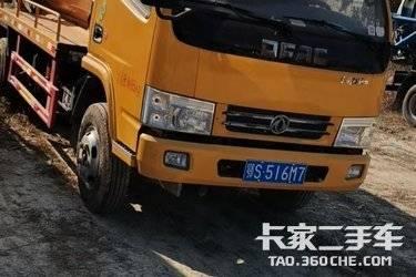 二手湖北楚胜(楚胜牌) 东风多利卡底盘 120马力图片