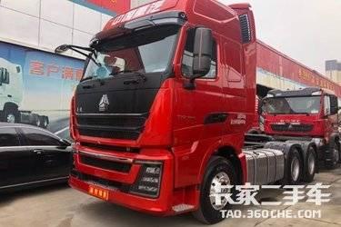 二手中国重汽 HOKA H7 540马力图片
