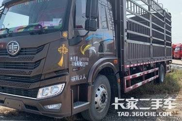 二手卡车牵引车 青岛解放 240 马力
