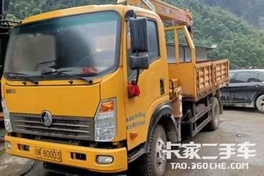 二手中国重汽成都商用车(原重汽王牌) 王牌W5D 130马力图片