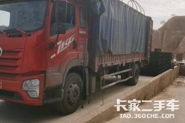 二手青岛解放 解放JK6 载货车 240马力