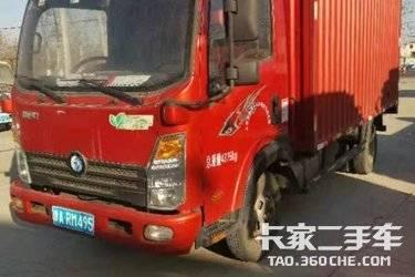 二手中国重汽成都商用车(原重汽王牌) 王牌7系 100马力图片
