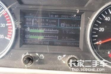 二手陕汽商用车 轩德X6 自卸车 220马力