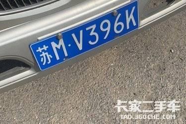 二手唐骏汽车 小宝马 68马力图片