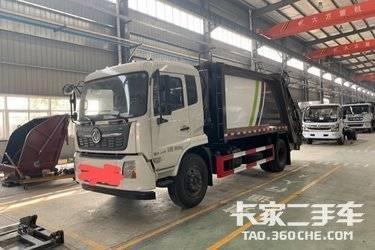 二手东风商用车 东风天锦VR 210马力图片