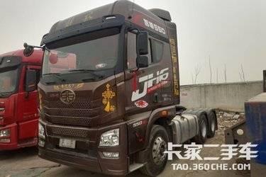 二手青岛解放 解放JH6 550马力图片