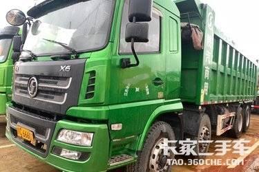 二手陕汽商用车 轩德X6 300马力图片