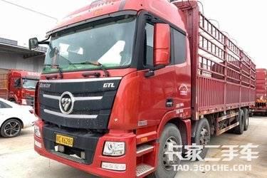 二手卡车载货车 福田欧曼 360 马力