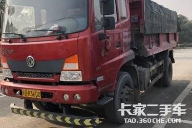 二手东风新疆 东风天锦KS 180马力图片