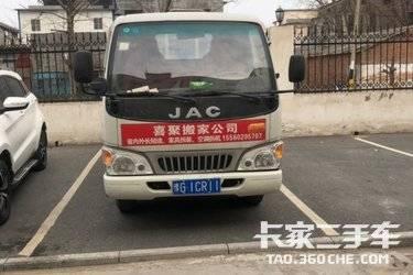 二手江淮康铃 康铃H3 60马力图片