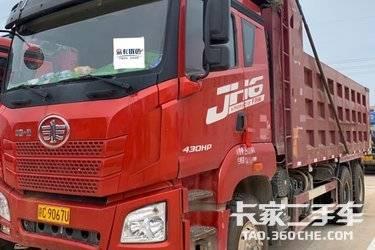 二手青岛解放 解放JH6 430马力图片