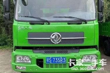 二手东风商用车 东风天锦 220马力图片