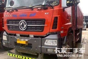 二手东风商用车 东风天龙KC 430马力图片