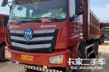 二手福田欧曼 欧曼新ETX 375马力图片