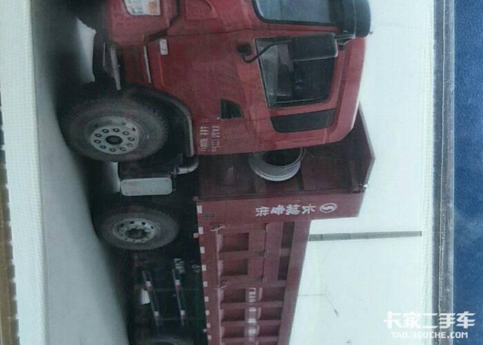 陕汽商用车 270马力 自卸车