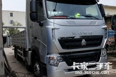 二手卡车载货车  重汽豪沃(HOWO) 400马力