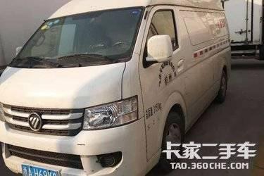 二手载货车 福田奥铃 129马力图片