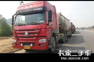 牵引车  中国重汽 340马力