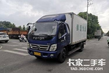 二手载货车 福田奥铃 140马力图片