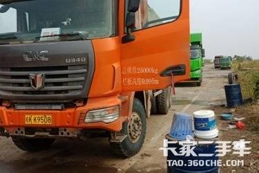 自卸车  联合卡车 340马力