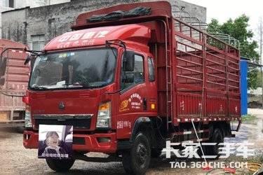 二手载货车 重汽HOWO轻卡 131马力图片