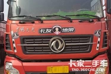 二手东风商用车 东风天龙 280马力图片