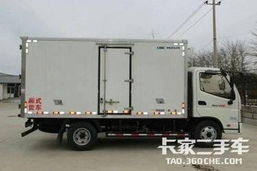冷藏載貨車 福田奧鈴 150馬力