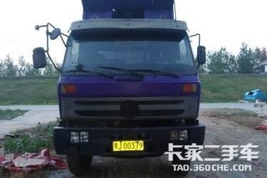 二手自卸车 东风新疆(原专底/创普) 260马力图片