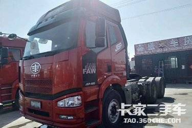 二手卡车二手牵引车 一汽解放J6p 420马力国五双驱