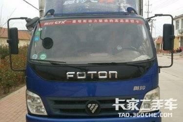 二手载货车 福田奥铃 157马力图片