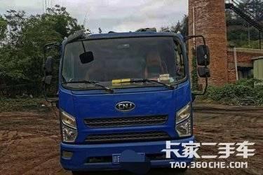 二手南骏汽车 瑞吉J30 130马力图片