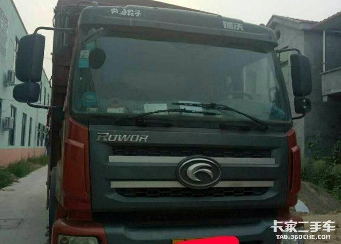 福田瑞沃 170马力 载货车