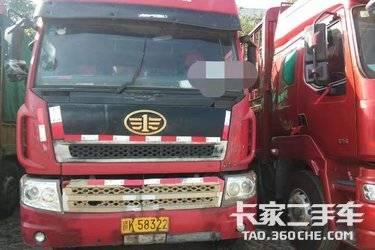 二手载货车 青岛解放 290马力图片