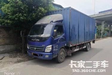 私人一手載貨車 福田奧鈴 135馬力