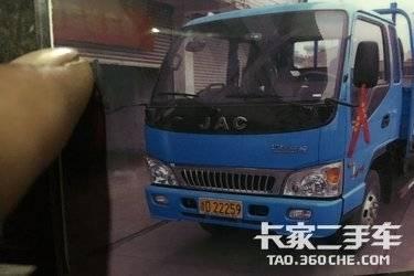 二手载货车 江淮骏铃 140马力图片