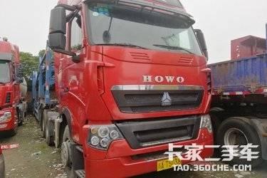 二手牵引车 重汽豪沃(HOWO) 540马力图片