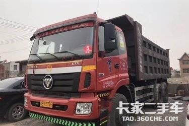 二手自卸车 福田欧曼 380马力图片