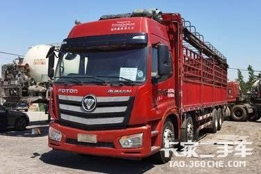 二手卡车二手载货车 福田欧曼 360 马力可分期