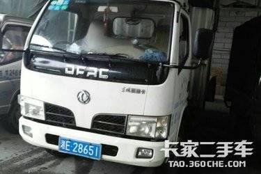二手载货车 东风福瑞卡(全新) 70马力图片