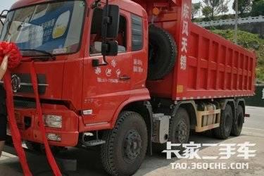 二手卡车自卸车  东风商用车 310马力
