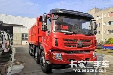 二手中国重汽成都商用车(原重汽王牌) 王牌W5D 300马力图片